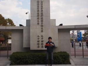 Koshien Stadium-2